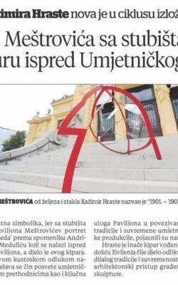 Kažimir Hraste, Večernji list, 19. srpnja 2021.